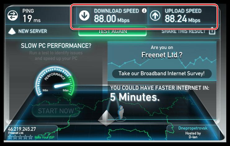 Скорость интернета упала